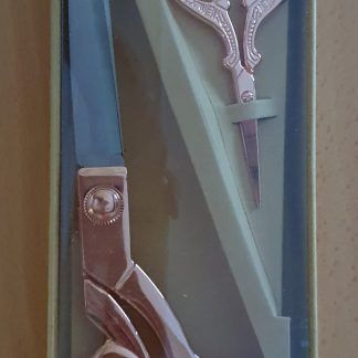 Rose Gold Scissor Gift Set 21.5cm Shears, 9.5cm Embroidery Scissors with Thimble and Pins Bright Quilting